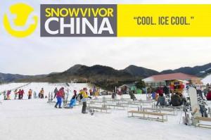 SNOWVIVOR China